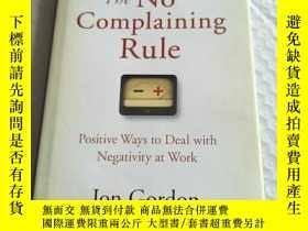 二手書博民逛書店The罕見No Complaining Rule[不抱怨的力量]