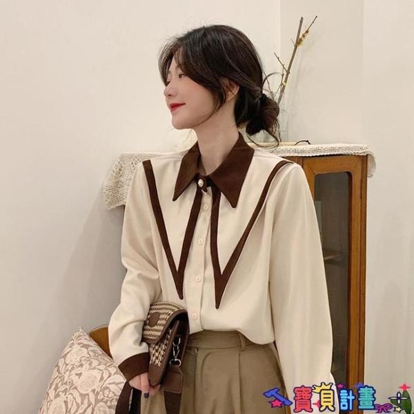 法式上衣 法式襯衫女復古港味設計感方領襯衣2021新款春季疊穿內搭長袖上衣 寶貝計畫