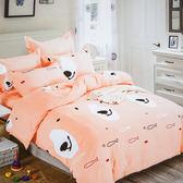 床包被套組-雙人[小熊森林-黃]床包加二件枕套, 雪紡絲磨毛加工處理-Artis台灣製