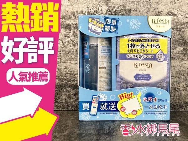 碧菲絲特 BIFESTA CX(組合)溫和即淨眼唇卸妝液?香水綁馬尾