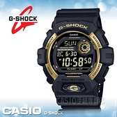 CASIO 卡西歐手錶專賣店 G-SHOCK G-8900GB-1 電子錶 男錶 矽膠錶帶 防水200米 礦物玻璃 G-8900GB