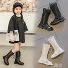 女童馬丁靴英倫風網靴2021春夏季新款兒童靴子時尚短靴公主靴高筒 一米陽光