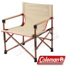 Coleman CM-4232-卡其 舒適達人帆布甲板椅