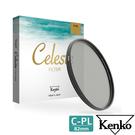Kenko Celeste C-PL 8...