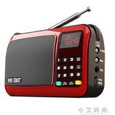 收音機小音響 老年人迷你插卡便攜式播放器隨身聽mp3可充電 小艾時尚