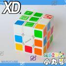 小丸號 XD三階 - 白色 魔術方塊 | OS小舖