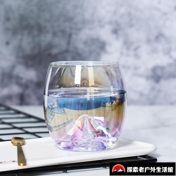 富士山杯雪山水杯彩色透明杯子日本風IG富士山酒杯【探索者戶外生活館】