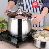湯鍋不銹鋼304家用加厚不銹鋼鍋復底燃氣電磁爐通用煲湯鍋大容量 生活故事