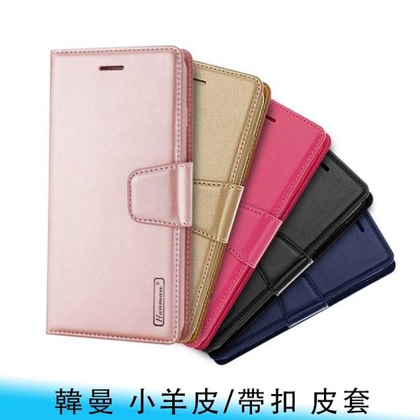 【妃航】Hanman/韓曼 紅米 Note 10 Pro 小羊皮 側翻/翻蓋 磁吸 支架/站立 插卡/收納 皮套