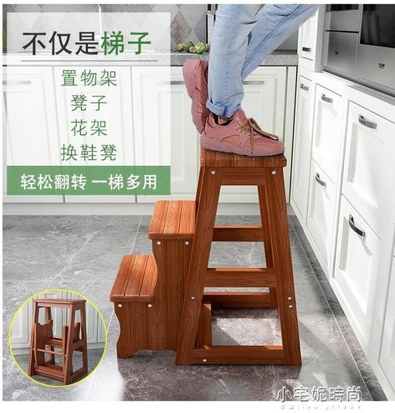 梯凳 梯凳二三步家用折疊客廳室內多功能登高梯子凳樓梯椅加厚加高【全館免運】