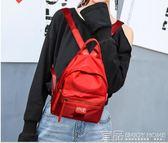 雙肩包ins超火雙肩包女韓版小背包高中學生校園書包原宿ulzzang新款 99免運