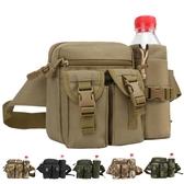 腰包 胸包男女戶外運動多功能水壺腰包手機工具包戰術跑步包路亞包男士
