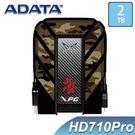 【免運費】ADATA 威剛 Durable HD710Pro 2TB 2.5吋 USB 3.1 軍規 外接式 行動硬碟(迷彩) / 1T 閃電狼聯名款