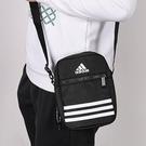 IMPACT ADIDAS 黑 白 男款 訓練 休閒 運動 可調整 單肩包 側背包 DZ9239