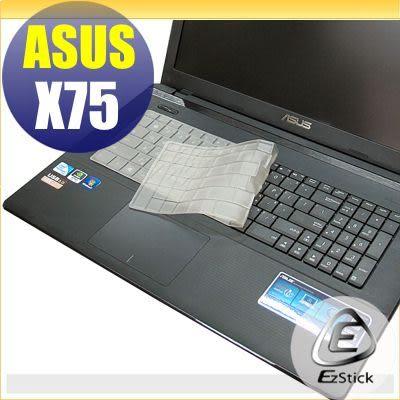 ASUS X75 專用抗菌鍵盤膜 - EZstick奈米銀抗菌TPU鍵盤保護膜