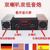 藍芽收音機 德國HIFI發燒無線藍芽電腦桌面音箱手機迷你音響FM收音機重低音炮 igo 城市科技旗艦
