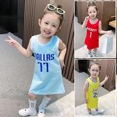 兒童裙子夏款小童洋氣籃球裙背心裙女童運動洋裝寶寶純棉洋裝11 幸福第一站