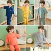 家居服套裝男童睡衣中大童夏天夏季薄款純棉兒童短袖【小玉米】