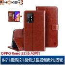 【默肯國際】IN7瘋馬紋 OPPO Reno 5Z (6.43吋) 錢包式 磁扣側掀PU皮套 吊飾孔 手機皮套保護殼