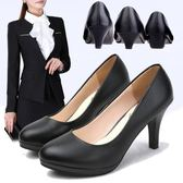 舒適正裝禮儀面試職業鞋高跟鞋黑色女鞋2018秋季單鞋中跟工作鞋子  莉卡嚴選