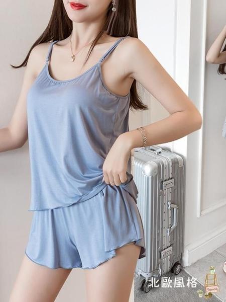 居家服 睡衣女夏薄款莫代爾性感吊帶短褲兩件套裝歐美大尺碼肥帶胸墊家居服