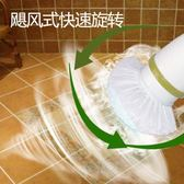 出口美國無線充電動浴室刷衛生間瓷磚縫隙清潔刷洗地刷子浴缸刷地 LX 潮人女鞋