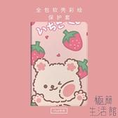 可愛卡通iPad Air3保護套矽膠殼軟殼皮套殼【極簡生活】