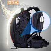 攝影包專業佳能尼康雙肩攝影背包戶外旅行單反相機雙肩包防水防盜大容量 智慧e家