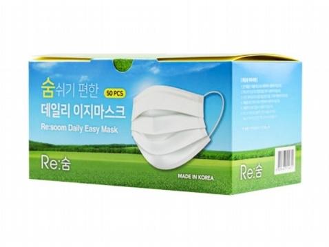 韓國Re:Soom 成人防護口罩(50入)盒裝【小三美日】