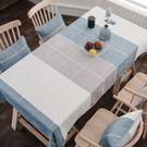 現代簡約棉麻桌布布藝北歐客廳茶幾餐桌 L...