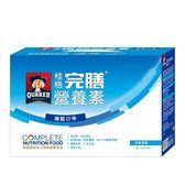 桂格完膳營養素纖穀口味禮盒裝250ml*8瓶/盒【愛買】