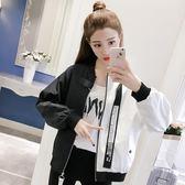 外套女秋裝韓版學生2017新款bf寬鬆百搭短款長袖小清新棒球服潮  免運快速出貨