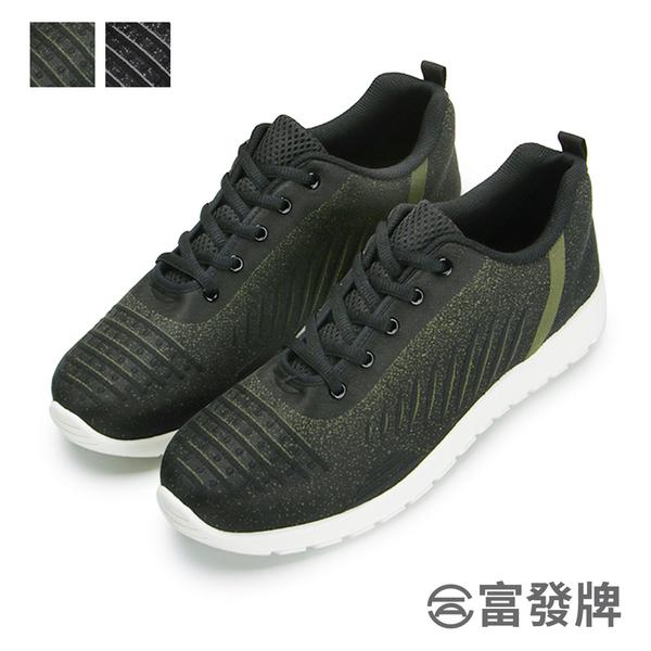 【富發牌】街頭噴漆編織運動休閒鞋-黑灰/墨綠  2CV21