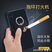 創意個性指環扣手機支架usb充電打火機防風電子點煙器實用禮物男  美斯特精品