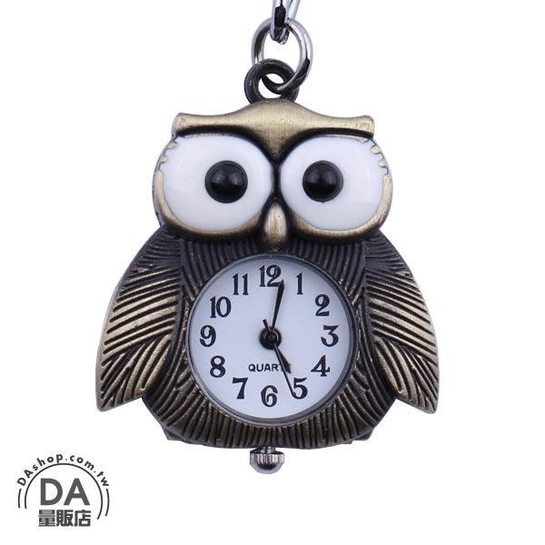 居家 生活 可愛 動物 造型 貓頭鷹 時鐘 鑰匙圈 小掛錶 吊飾【DA量販店】(79-2509)