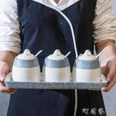 日式陶瓷調味罐調味瓶鹽罐廚房用品家用佐料瓶罐收納盒調料盒套裝 盯目家