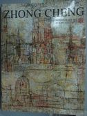 【書寶二手書T7/收藏_ZCH】ZhongCheng_Modern and Contemporary Art_2016/