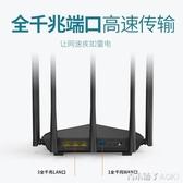 騰達無線路由器千兆端口家用穿牆王高速穿牆wifi行動電信200M光纖寬帶 青木鋪子