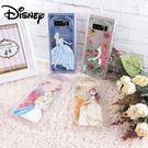 Disney迪士尼Samsung Gal...