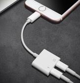 蘋果7耳機轉接頭轉接線二合一充電聽歌 琉璃美衣