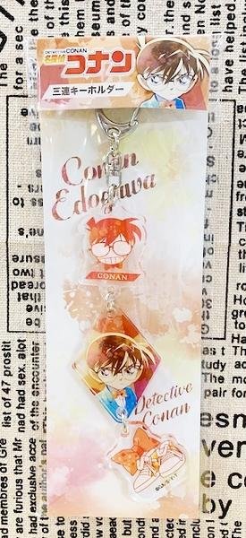【震撼日式精品】名偵探柯南Detective Conan~日本壓克力鎖圈-三連*53188