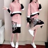 針織連身裙兩件套大碼2020春冬新款韓版毛衣包臀裙洋氣減齡網紅兩件式洋裝LXY5113 【野之旅】