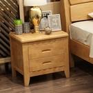 實木床頭櫃現代簡約臥室儲物胡桃海棠原木白色床頭邊櫃整裝經濟型