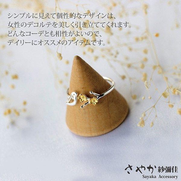 【Sayaka紗彌佳】925純銀文創風格梅花枝葉燕子開口戒
