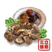 【盈盈農圃】有機台灣椴木真香菇組(段木香菇/大組)-電電購