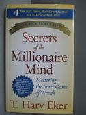 【書寶二手書T1/投資_ICY】Secrets of the Millionaire Mind