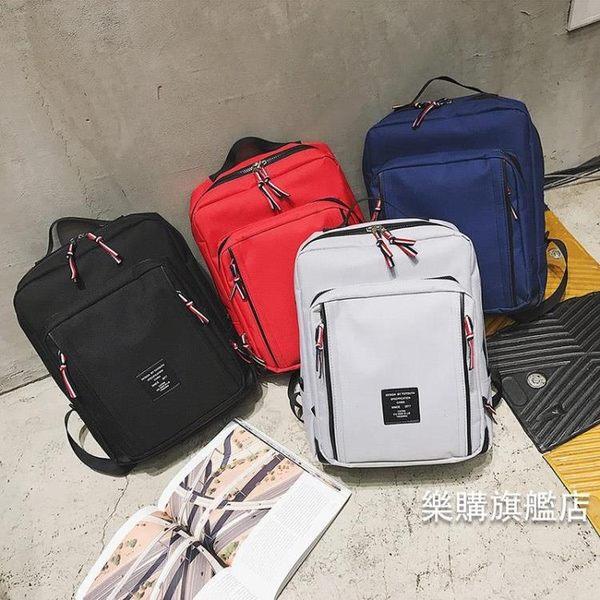 後背包男正韓潮簡約大學生高中學生電腦書包女大容量帆布旅行背包後背包