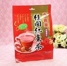 一定要幸福哦~~義美桂圓紅棗茶(1入)、 訂婚奉茶,吃新娘茶、新娘奉茶