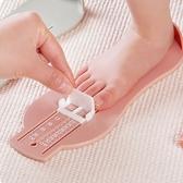 兒童量腳器 0-8歲 尺寸 鞋子 測量 鞋款 童鞋 工具 懸掛 腳踏板 尺碼 鞋碼 【M103-3】生活家精品