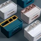 抽紙盒家用客廳收納盒多功能餐巾紙盒【聚寶...
